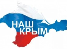 крым_логотип.tDBsb