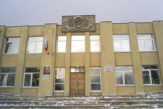 кувшиново_здание_администрации.ioOFf
