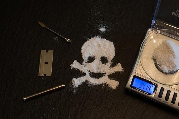 наркотики_весы.rKQql