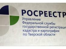 росреестр.kzcNP