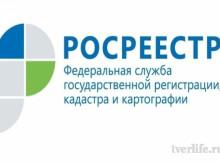 россреестр.HzErC