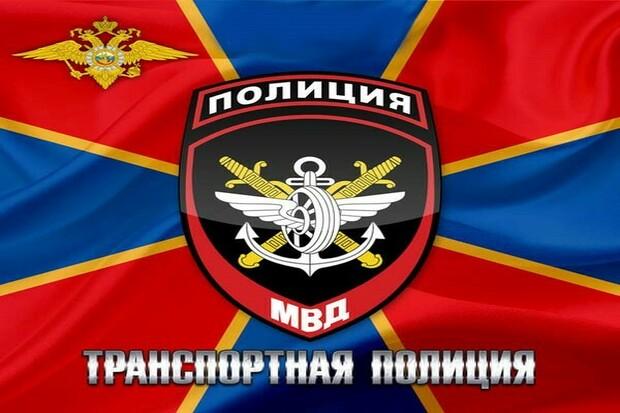 транспортная_полиция_лого.KGpdi