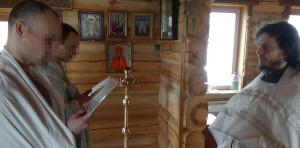 Крещение в СИЗО 33 (2)