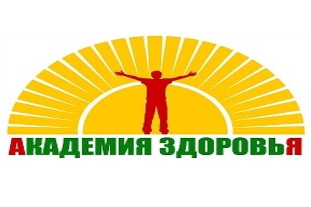 академия.nsdzr