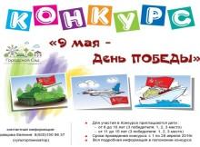 горсад_рисунки.oPpku