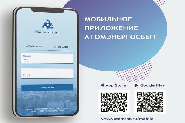 мобильное_приложение.dakMa
