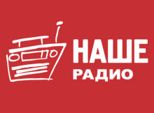 наше_радио_лого.tLJTp