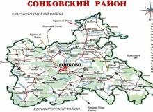 сонковский_район.YVE2l