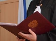 судья_приговор.zTsdL