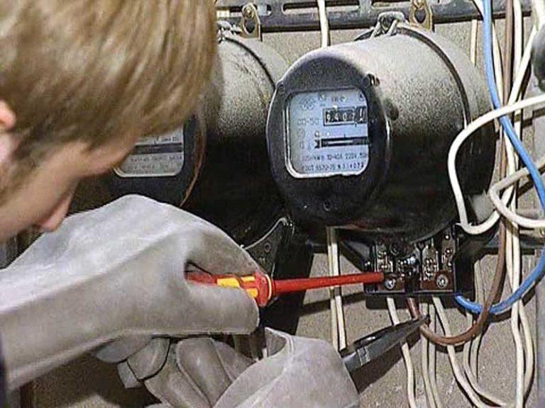 Хищение электричества