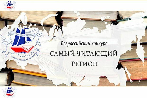 читающий.ge4cP