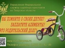 прямая_линия.b8fux