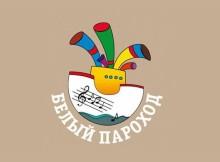 28-06-пароход