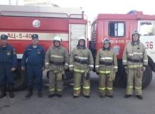 29-06-пожарные