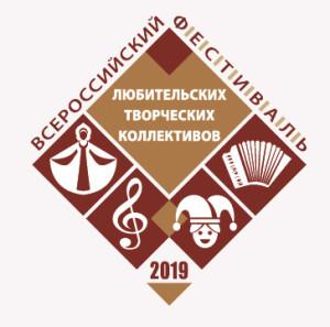 Логотип Всероссийского конкурса