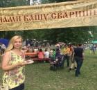 кашинская_каша.PrmbC