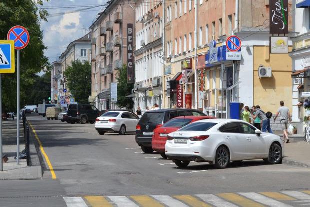 парковка.5napU