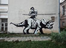 18-07-граффити