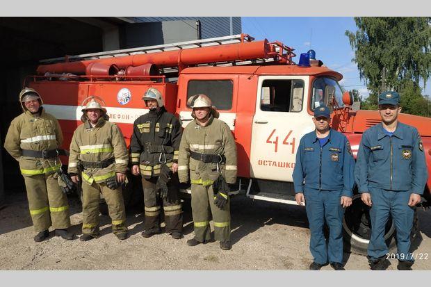 В Осташкове пожарные спасли жизнь погорельцу