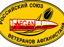 афган.dgqDI
