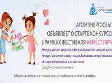 конкурс_1.SKnh2