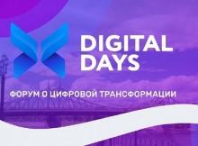digital days (1)