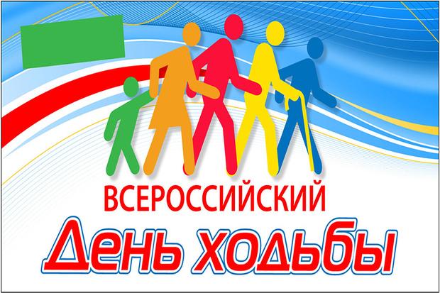 ходьба_1.xLfSB