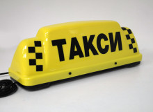 shashki-taxi-omega-euro-1024-7.harAU