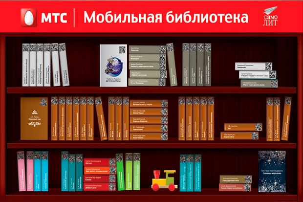 1001_samolitmtsbook