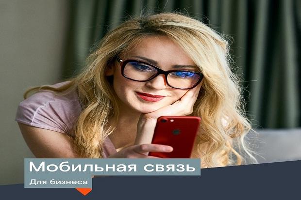 Мобильная бизнес1