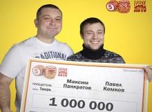 Победители из Твери (1)