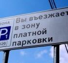 парковка.mH4B3