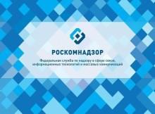 роскомнадзор.P12KV