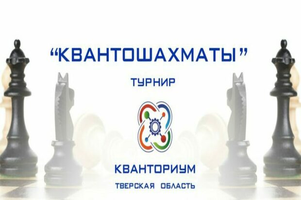 шахматы.rzOZj