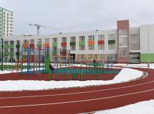 школа_1.uNQdu