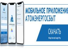 баннер-с-редактируемым-текстом.cCtpj