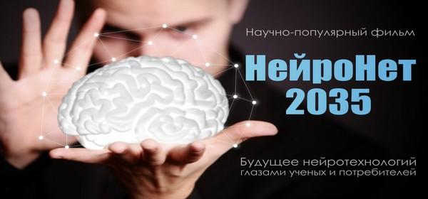 2035.HQQ8f