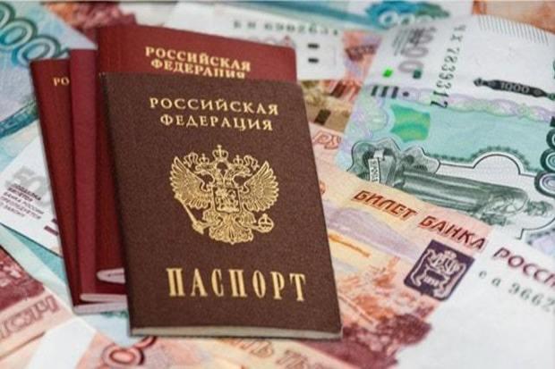 паспорт.whjI7