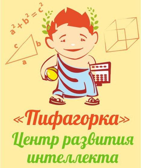 pifagorka