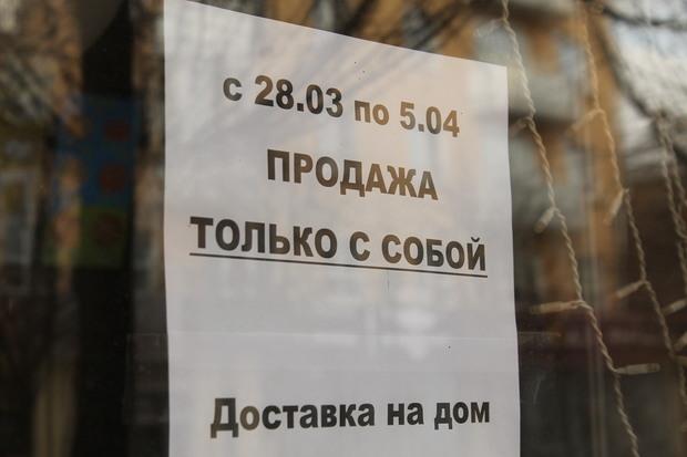 закрыто.9afMu