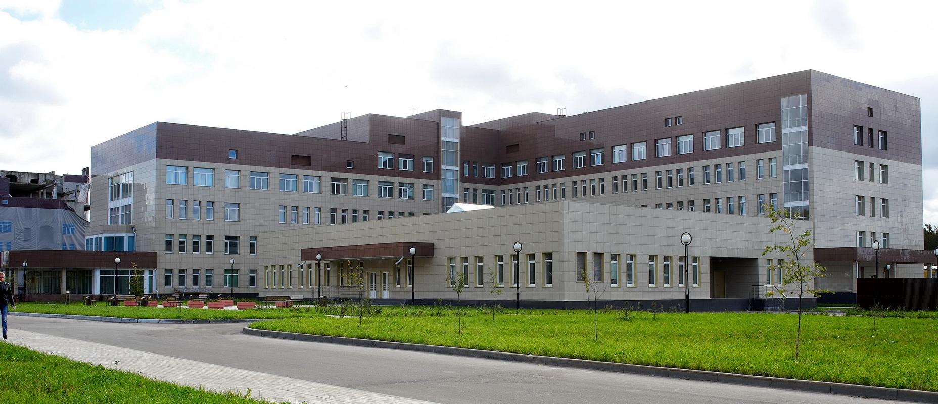 Перинатальный центр_1