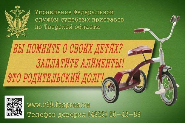 алименты_2020.3yJoS