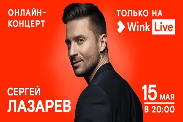 лазарев_1200_628.jv3ls