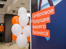 ростелеком_для_бизнеса.cADvZ