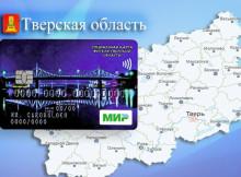 социальная_карта.AlOxe