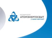 логотип со слоганом_1