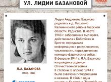 S_of_V_TVERSKAYA_OBL_01
