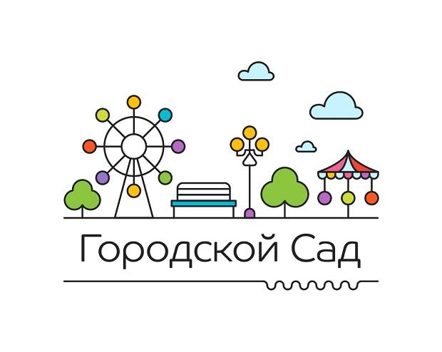 горсад логотип
