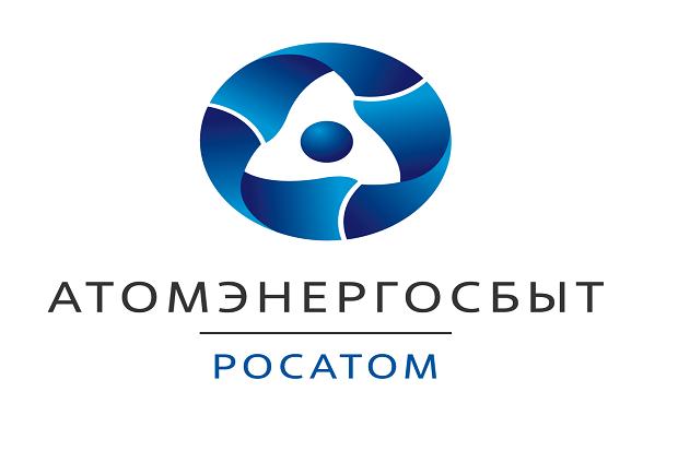 АО-АТОМЭНЕРГОСБЫТ_вертикальный_рус