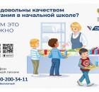 vy_dovolny_kachestvom_pitaniya-03